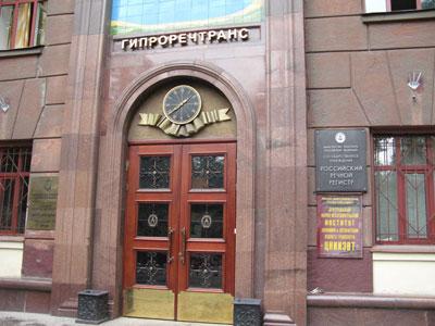 10 июня 2007 г москва офис оао